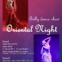Belly Dance Show -オリエンタル ナイト- Savati & Emily Diamond