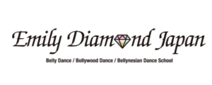 東京のベリーダンス教室|初心者が輝くスクールEmily Diamond Japan|千葉県