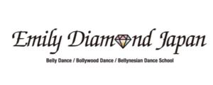 東京のベリーダンス教室|初心者もプロ志望も輝くスクールEmily Diamond Japan|千葉県