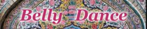 ベリーダンスのロゴ