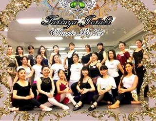 先週開催を致しました上瀧達也先生によるクラシックバレエのワークショップ第2回目、改めましてご参加頂きました生徒皆様有難うございました。 そして、ご多忙なスケジュールの中、私の生徒の為に親切丁寧に真心を込めてご指導下さいました上瀧先生、誠に有難うございました。